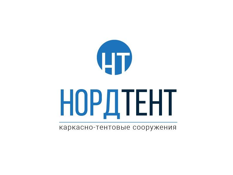 """ООО """"НОРД ТЕНТ"""""""