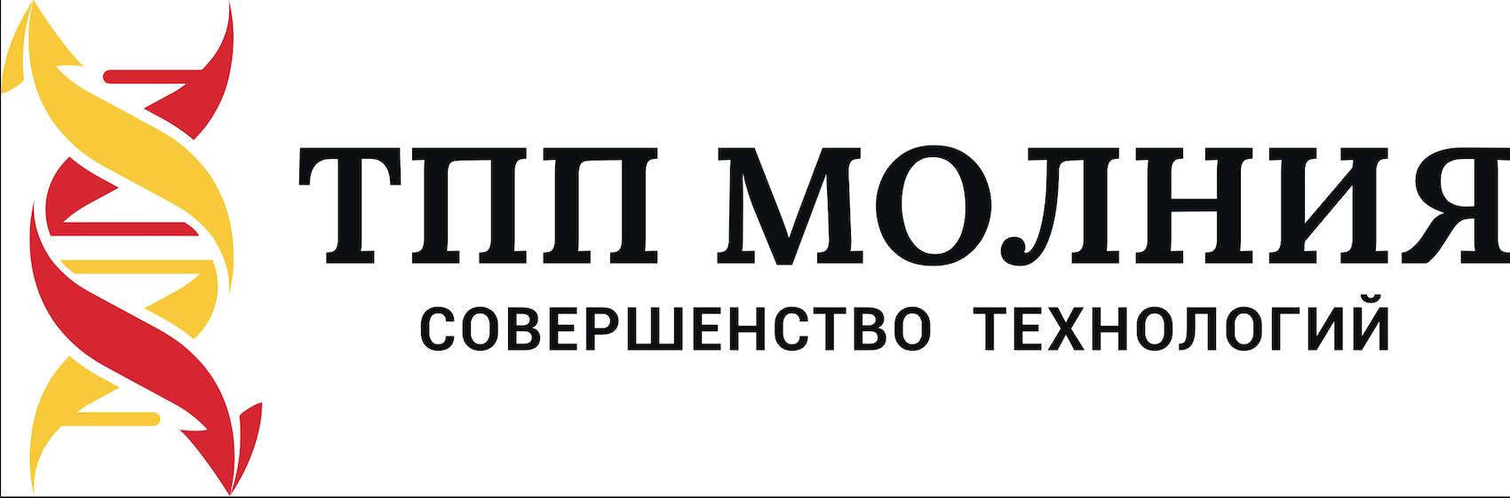 """ООО ТПП """"МОЛНИЯ"""""""
