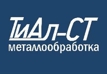 """ООО """"ТИАЛ-СТ"""""""