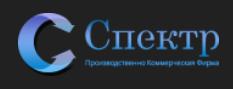 "ООО ПКФ ""Спектр"""