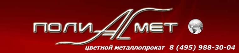 "ООО ПК ""ПОЛИАСМЕТ"""