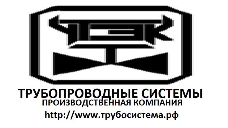 """ООО """"ПК ТПСИМ"""""""
