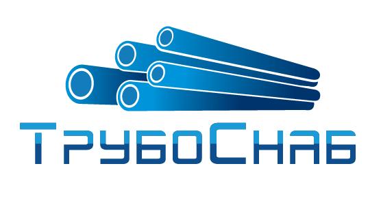 """ООО""""ТрубоСнаб"""""""
