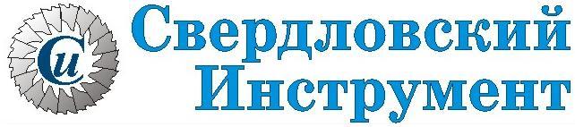 """ООО """"Свердловский Инструмент"""""""