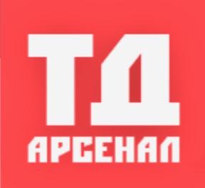ООО « ТД Арсенал»
