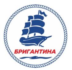 """ООО """"БРИГАНТИНА"""""""