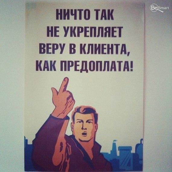 """ООО """"РЕГИОНЭНЕРГОТРЕЙД"""""""