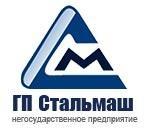 ГП Стальмаш