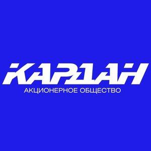 """АО """"КАРДАН"""""""