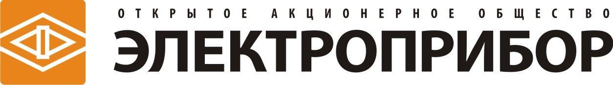 """ОАО """"ЭЛЕКТРОПРИБОР"""""""