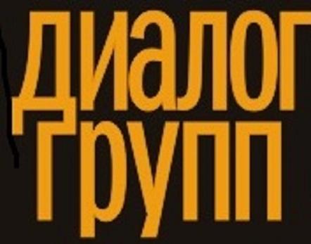 """ООО """"Диалог Групп"""""""