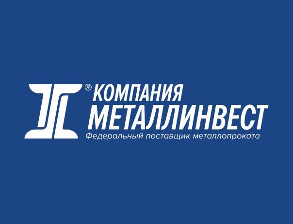 """ООО ТОРГОВЫЙ ДОМ """"МЕТАЛЛИНВЕСТ"""""""