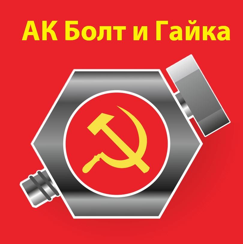 """ООО """"АК БИГ"""""""